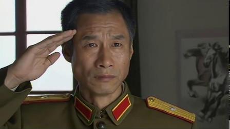 老战友来找,见了面直接敬礼,见他眼泪含眶回礼!