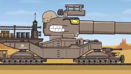 坦克大战:从飞机上下来许多小坦克