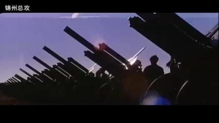 解放军上千门火炮同时开火什么景象