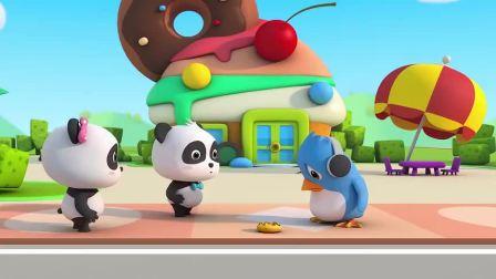 宝宝巴士益智动画:甜甜圈小厨师