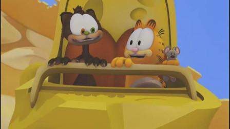 加菲猫:奶酪过山车也太好玩了吧,可惜奶酪乐园要了