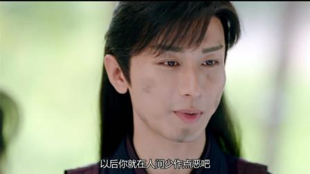 《琉璃》大结局:禹司凤被元朗捅死,褚璇玑变为凡人