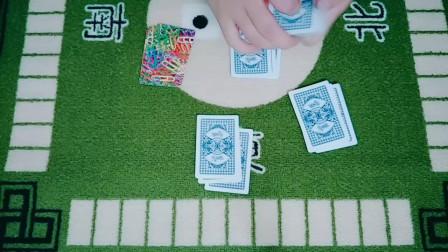 扑克魔术控洗牌手法,三十倍慢放揭秘,不要错过精彩