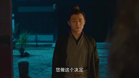 唐砖灵域双生:贾拉里殿下说要拿自己的性命,去救回小杰