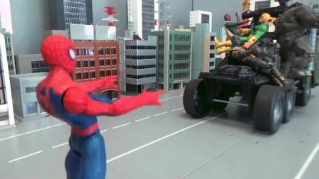 蜘蛛侠:蜘蛛侠面对车队!
