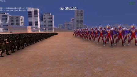 史诗战争模拟器:迪迦奥特曼VS医疗兵,会发生什么?