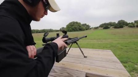 现实中的巴雷特大口径狙击步枪,来感受一下它的威力
