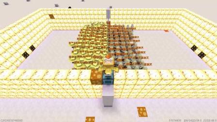 迷你世界:100个稻草人vs100个威震天,谁会赢