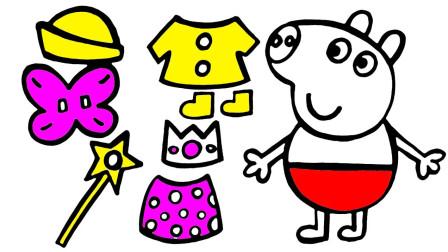 儿童动画雪花彩泥粘土DIY手工制作玩具视频教程大全 佩奇