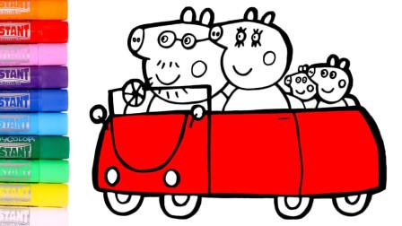 儿童动画雪花彩泥粘土DIY手工制作玩具视频教程大全 小猪佩奇一家