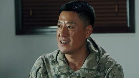 蓝军出击:佟菲带来借条找韩鹏,想回学院上课