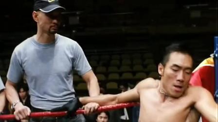 两老大的拳击赛,最后赢得还是陈浩南,不愧是技高一筹啊!