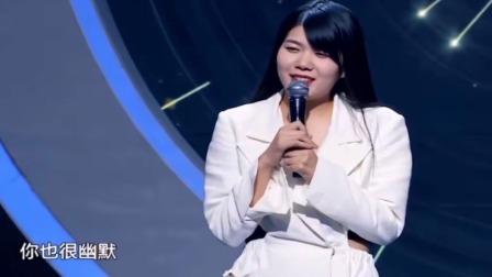 """脱口秀大会:杨笠抱怨""""资本的力量让我第一次在舞台上穿裙子"""""""