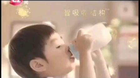 孙俪雅培菁智奶粉广告15秒粤语版