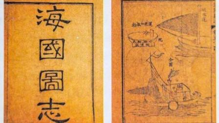 一部睁眼看世界的书,在中国不受待见,但却风靡全日本