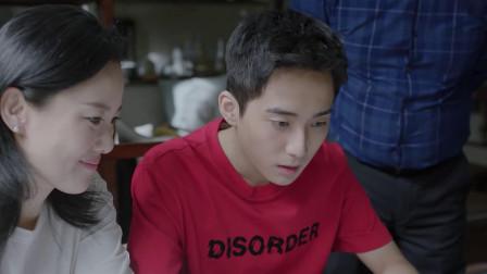 小欢喜:扬扬高考成绩出人意料,为了梦想,决定出国留学