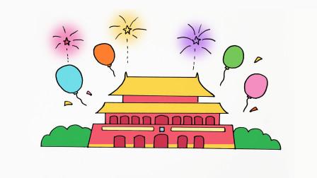 天安门简笔画,简单又漂亮 国庆八天乐