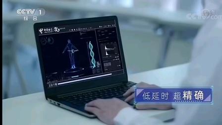20200925中国电信