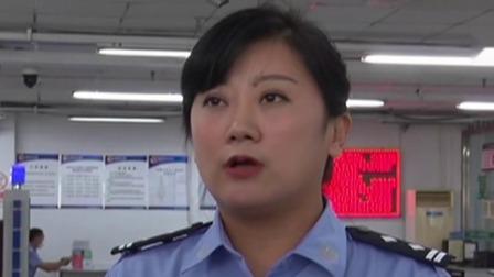 第一时间 辽宁卫视 2020 国庆中秋假期全国高速小客车免费通行