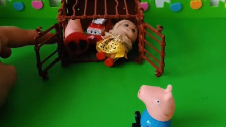 乔治要去看朵朵了,给朵朵带了好多礼物,怎么把佩奇也带走了?
