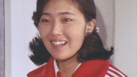 排球女将:当美女回到了宾馆时,速水教练却问她有没有什么新的发现,然而美女一脸懵圈
