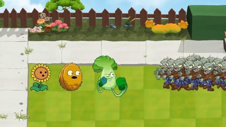 植物大战僵尸:疯狂戴夫这阵势,僵尸看傻了!