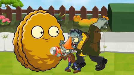 植物大战僵尸:僵尸拿来了电锯!