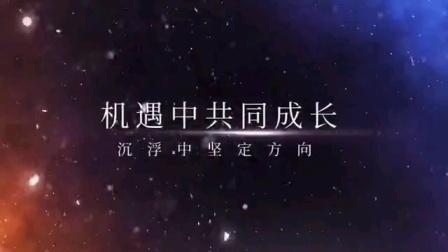 Tradewheel网站超燃宣传片