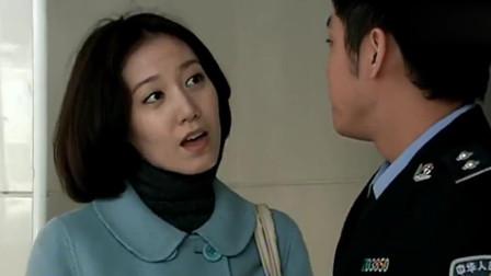 再婚进行时:美女找男友,在老医生面前作秀,将医生气坏了