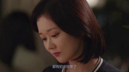 ohmybaby:被男友提分手,张娜拉仍苦苦追求【热剧快看】
