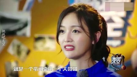 众星评价王宝强片段,郭德纲:说宝强老实同意吗?李乃文:他圆滑