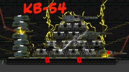 坦克世界动画:kv54的出生