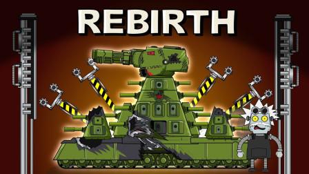 坦克世界动画:苏系怪物KV44的重生