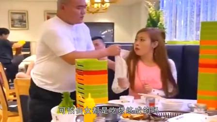 妹子,上次我吃霸王餐也就你这待遇了,哈哈哈!