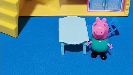 猪妈妈让乔治写作业,乔治想让猪妈妈帮忙,乔治怎么都不知道
