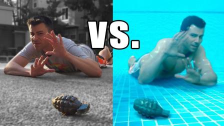 手榴弹爆炸时,扑地上和跳水里哪种更安全?结果让人大开眼界
