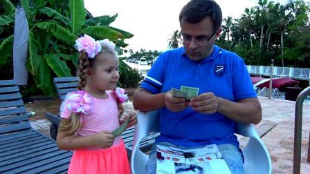 小萝莉帮爸爸做家务赚了好多钱,萌娃:去买心爱的小房子啦
