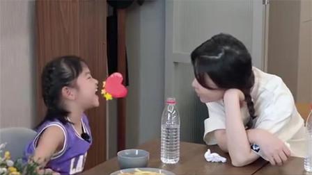 包贝尔5岁女儿饺子在线撩杨子姗,花式说情话也太可爱了