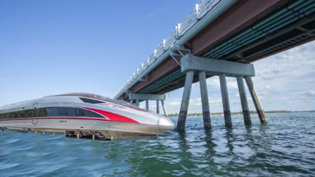 中国第一条跨海高铁完工,时速350公里海上运行,可抵御12级台风