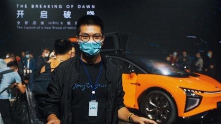 高合HiPhi X 68万-80万元,限量3000台,劝退不