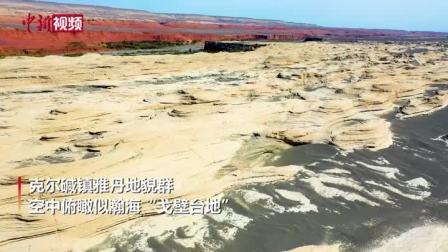 托克逊县雅丹地貌: 陆地瀚海似泼墨山水画