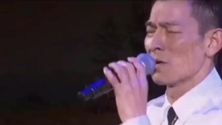 刘德华一首经典老歌《来生缘》今生盼,来生缘,相思换成永相见,来生成就今世缘!
