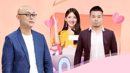 非诚勿扰20200926期:柔情壮汉只恋爱不结婚遭全场灭灯?