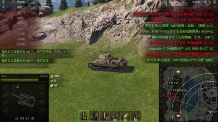 【坦克世界】p26 40 我通关了