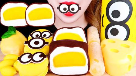 【咀嚼音】芒果蛋糕、芒果冰淇淋雪糕、芝士糕、马卡龙