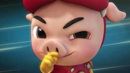 猪猪侠:怪物入侵小镇,变身战队帅气出场打败怪物,村民高声欢呼