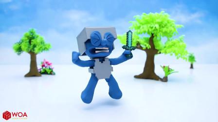 我的世界动画-如果橡皮泥人遇到MC生物-Clay Mixer