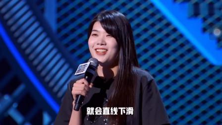 """《脱口秀大会3》杨笠""""我只想和我配不上的人谈恋爱"""",让别人觉得这女的有点东西"""
