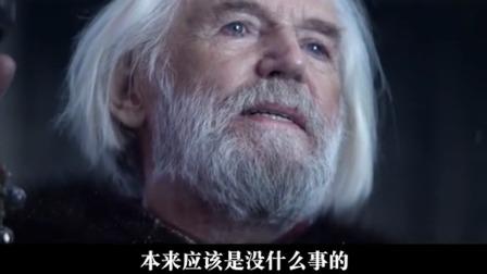 俄罗斯奇幻爱情电影他是龙1
