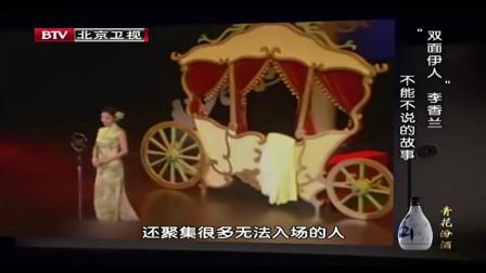 当年的李香兰在日本火到什么程度?这张照片足以说明